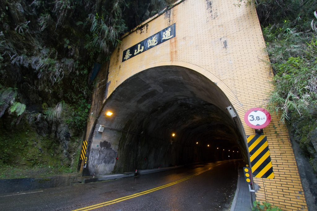 Tunnel just before Wenshan Hot Spring, Taroko Gorge, Hualien, Taiwan