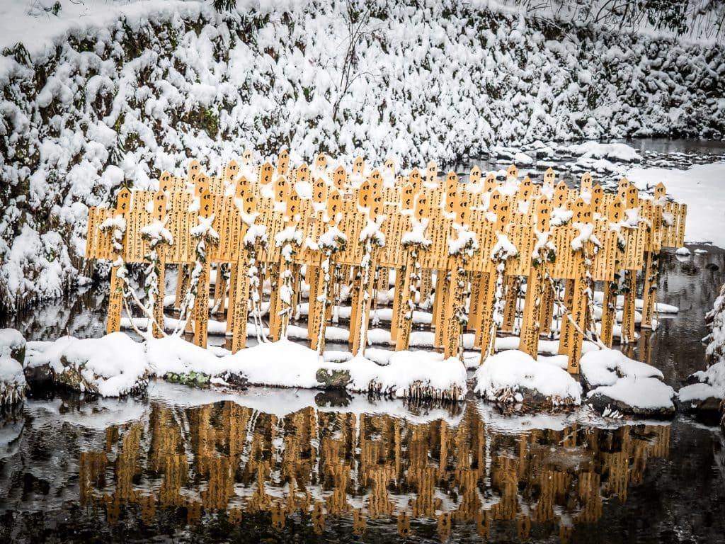 Okunoin cemetery in winter