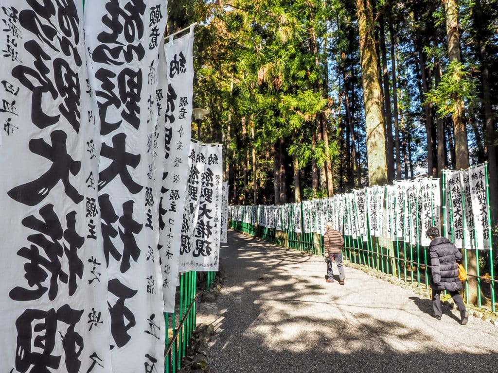 Entrance to Kumano Hongu Taisha grand shrine, Kumano Sanzan