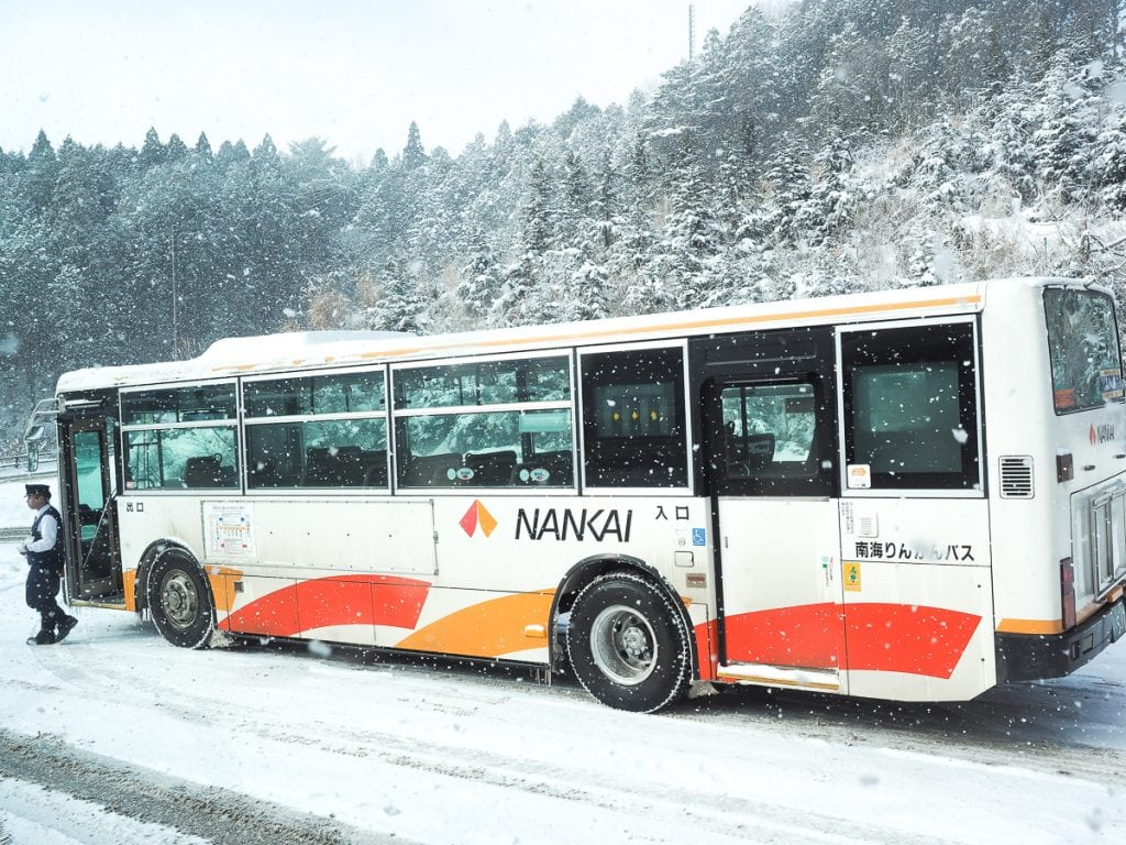 Nankai shuttle bus to Koyasan, a temporary replacement when the cable car is out of order
