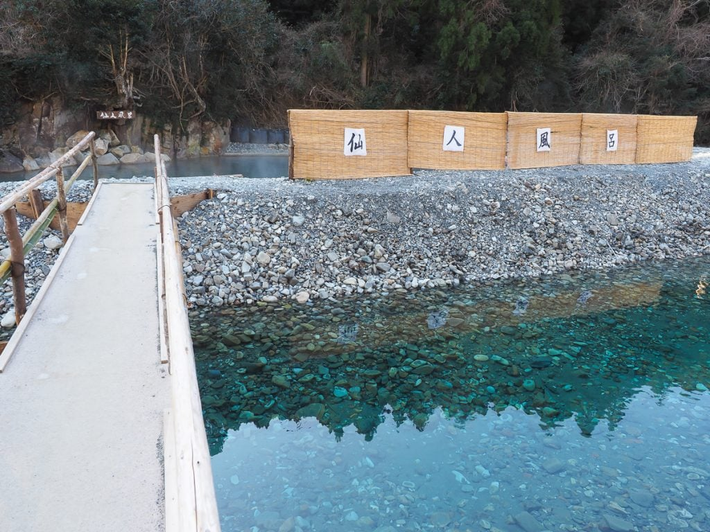 Senninburo, Kawayu onsen
