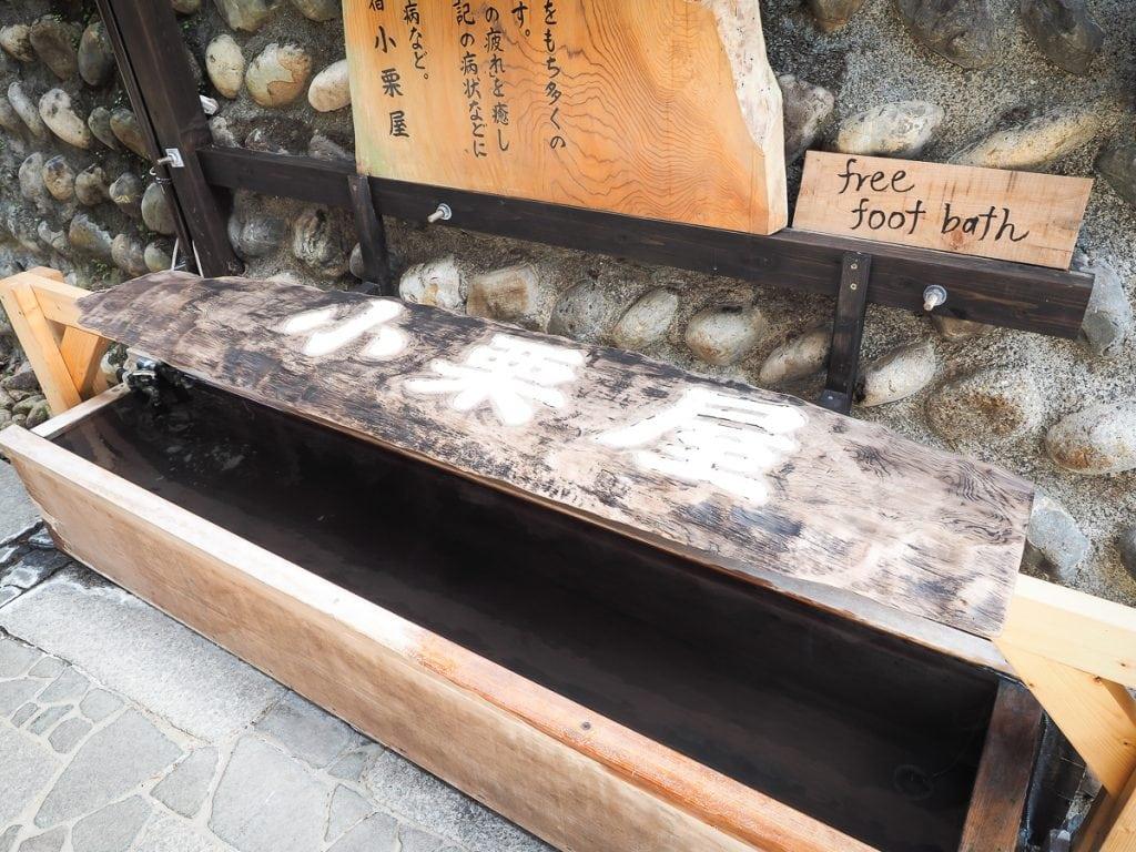 Hot foot bath at J-Hoppers Kumano Yunomine
