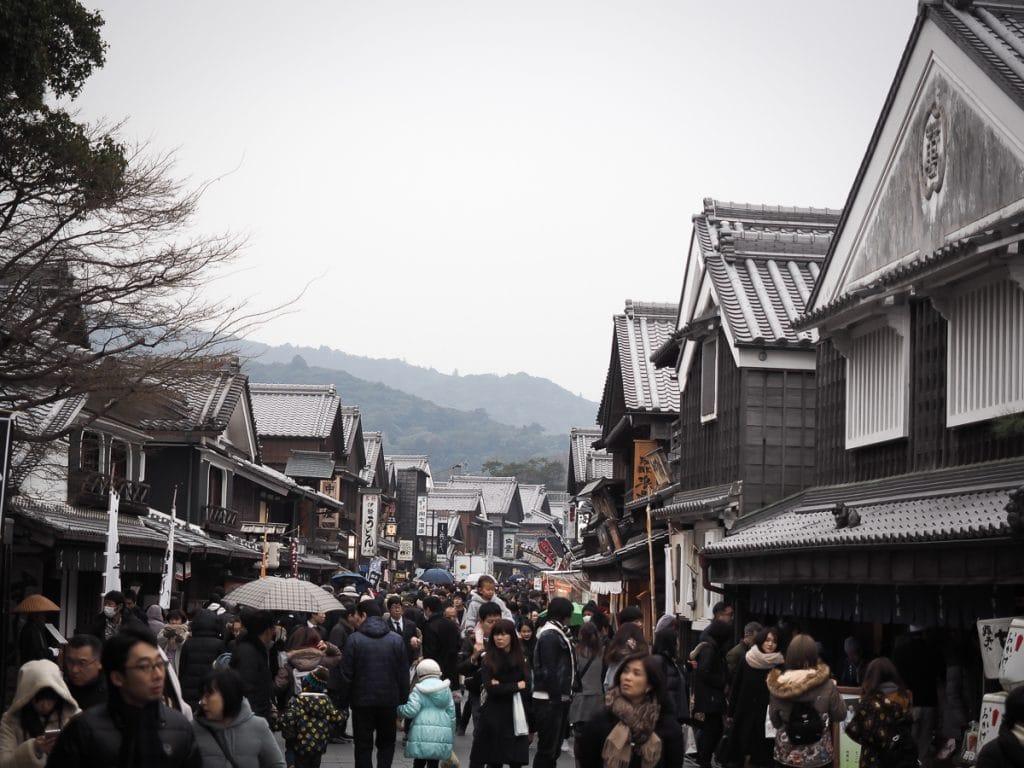 Oharai-mahi street, Ise Naiku