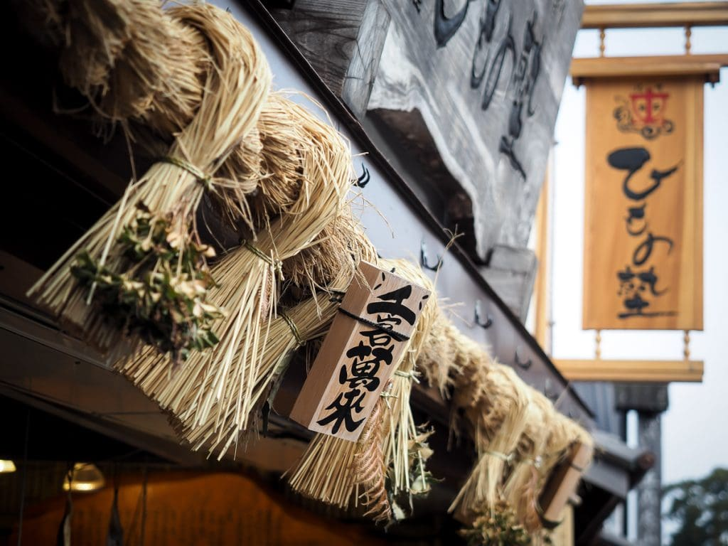Shopfront, Oharai-mahi street, Ise Naiku