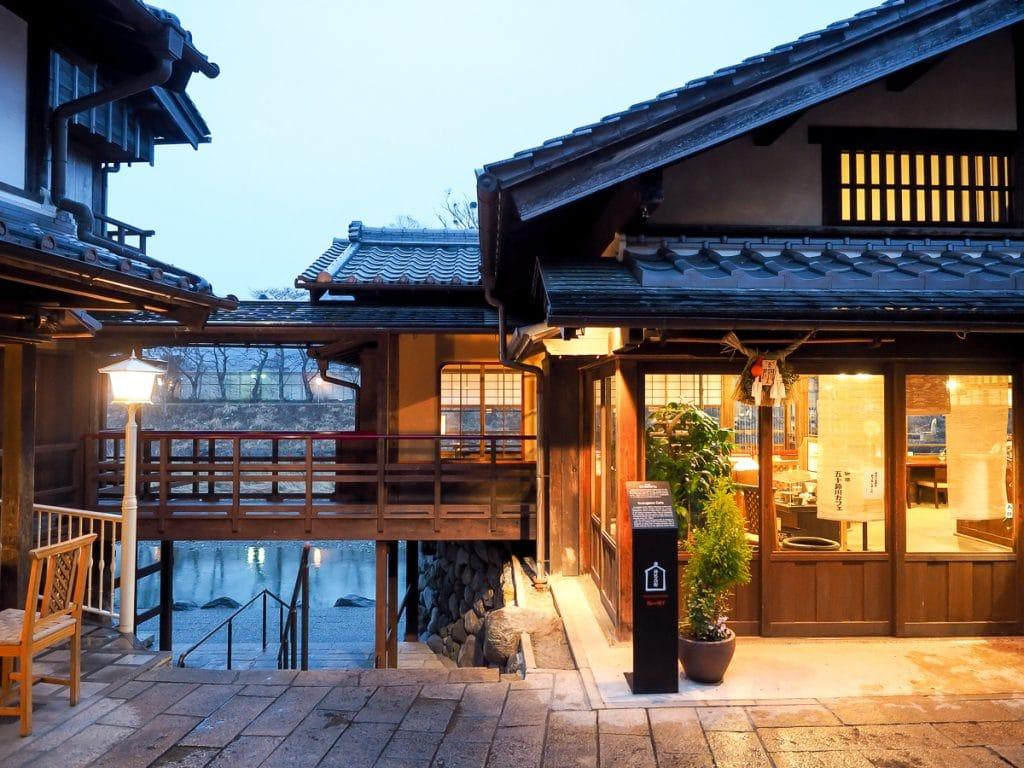 Teahouse, Oharai-mahi street, Ise Naiku