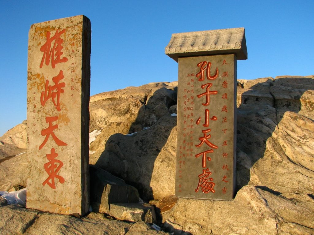 Monuments to centuries of devotion cover the peak of Tai Shan.