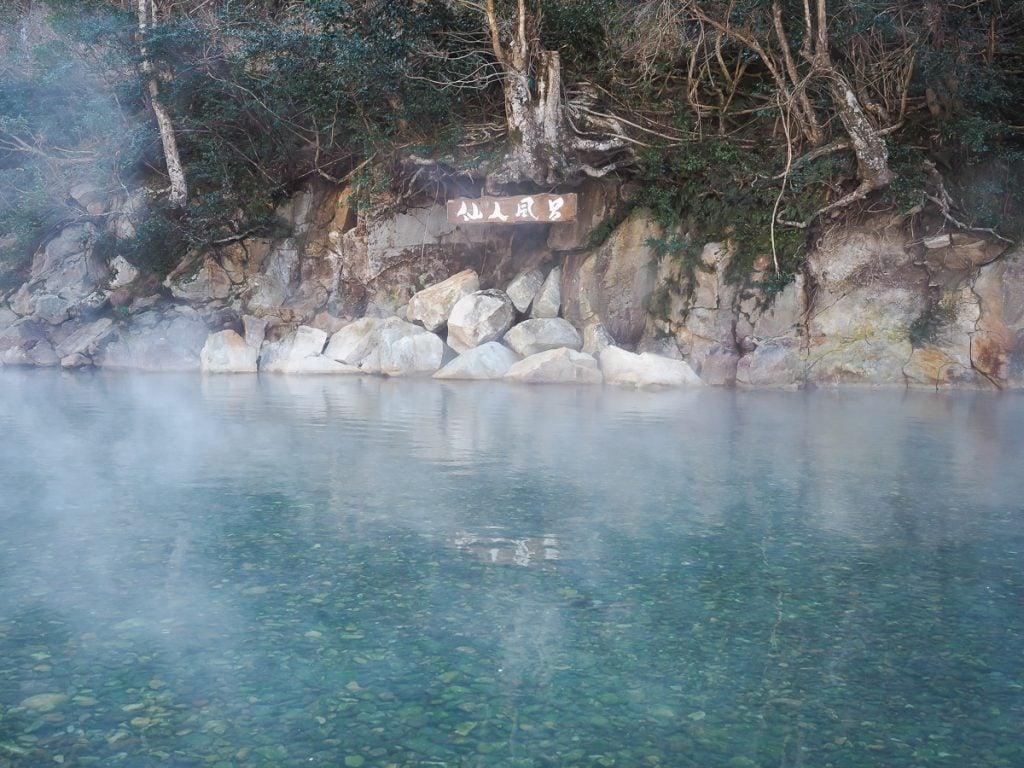 Senninburo, Kawayu hot spring