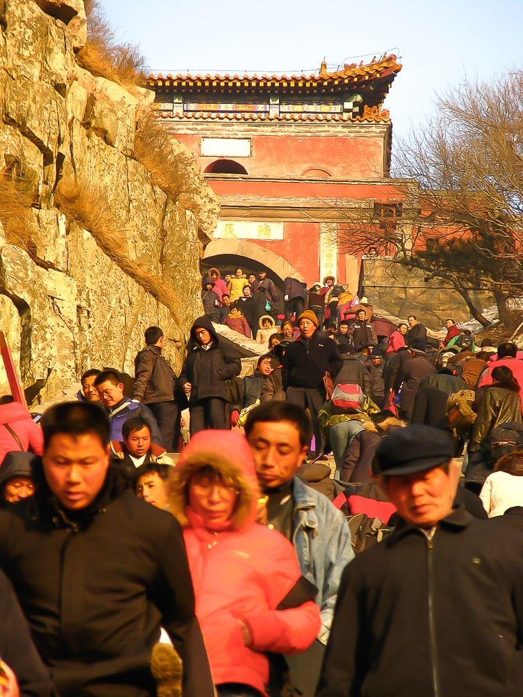South Gate of Heaven, just belong the peak of Taishan