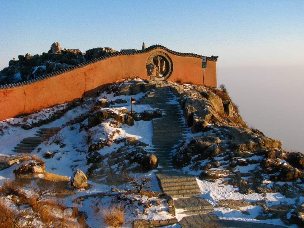 On the summit of Taishan