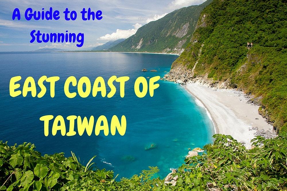 The east coast of Taiwan: Yilan to Hualien