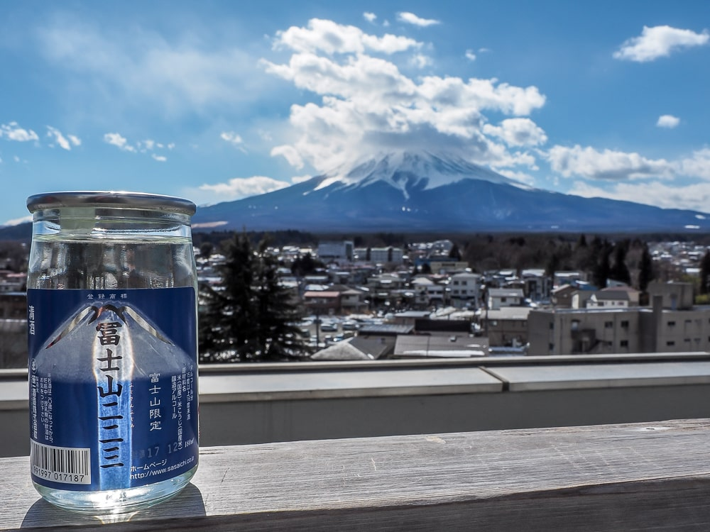 The rooftop of the Fujisan Train Station offers a great view of Mt. Fuji