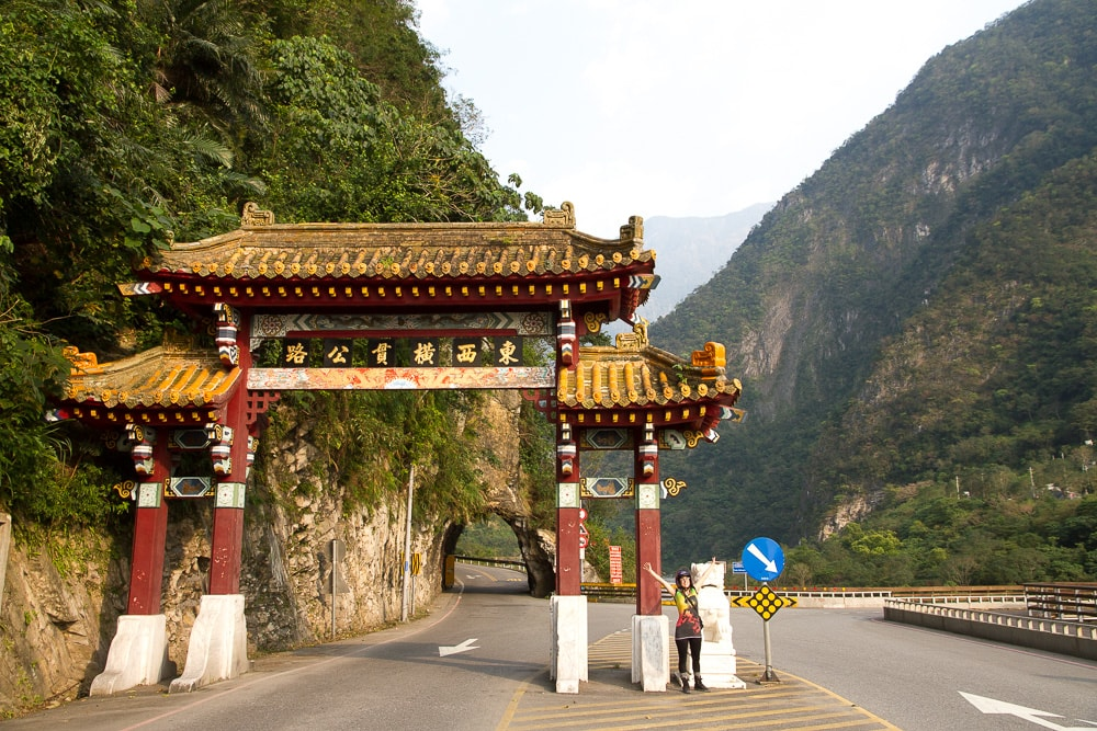 Entrance gate to Taroko Gorge National Park, Taiwan