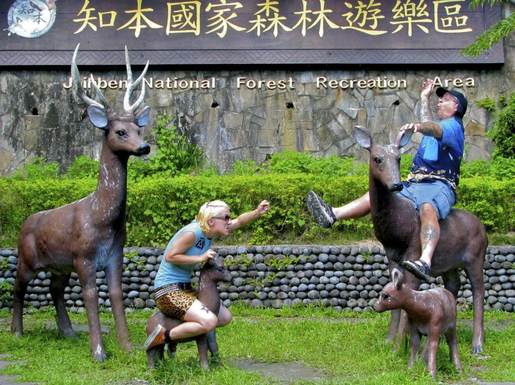 Zhiben National Forest Recreation Area, Taitung (Chipen hot springs national park)