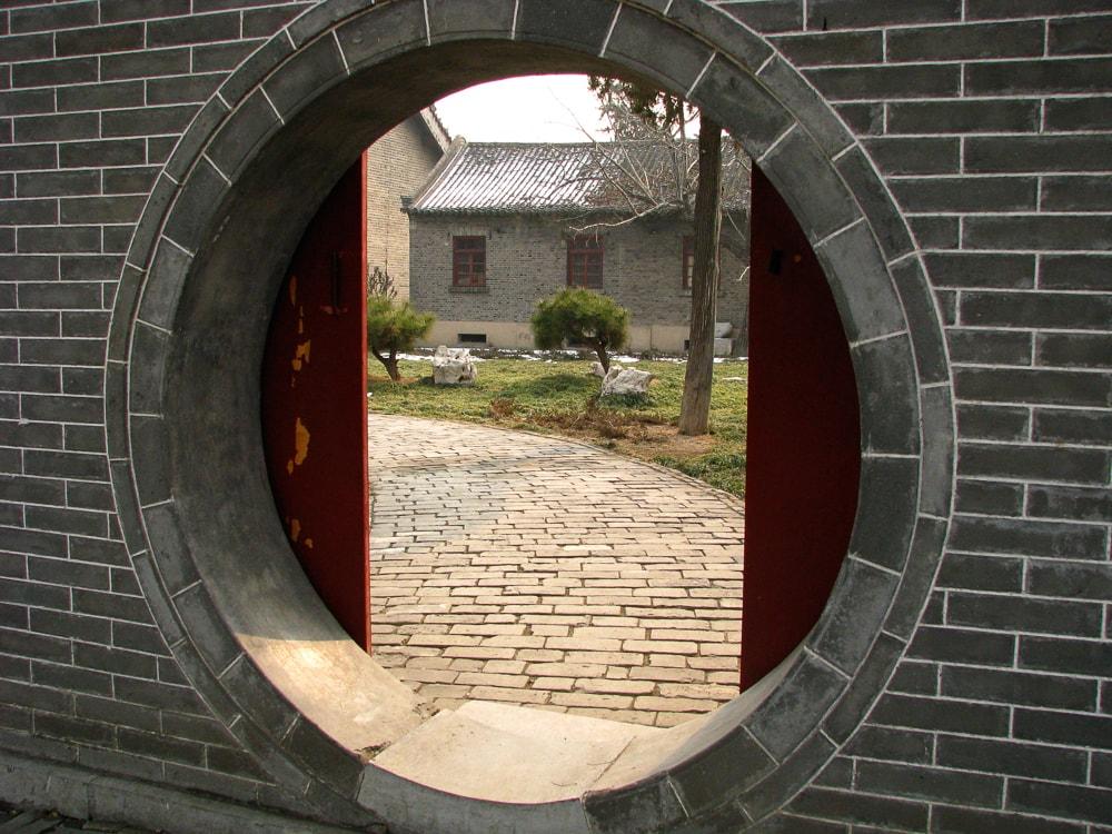 Round doorway in the Confucius Mansions, Qufu