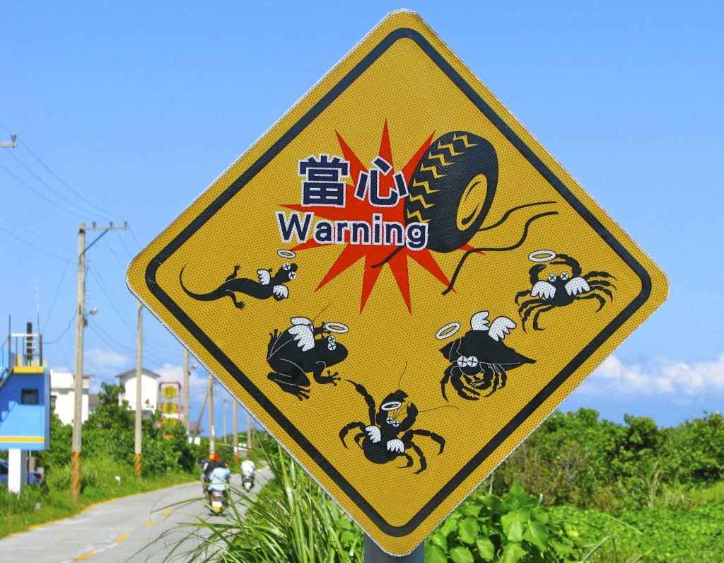 Sign at Green Island, Taiwan