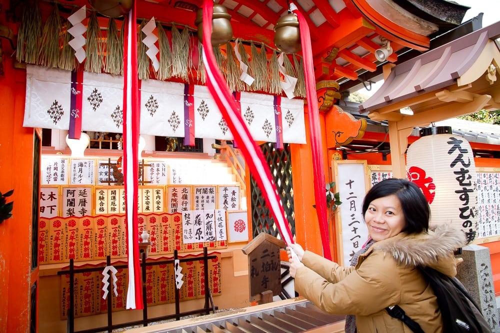 Jishu shrine, Kiyomizu Dera, Kyoto