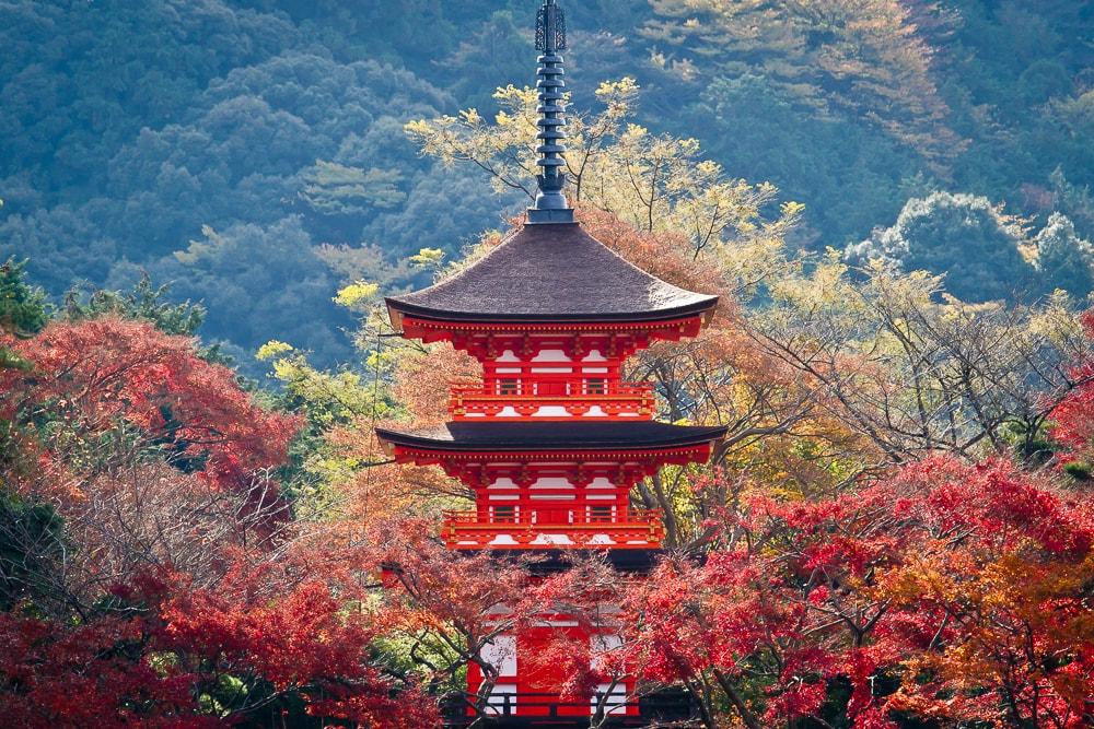 Koyasu Pagoda, Kyoto