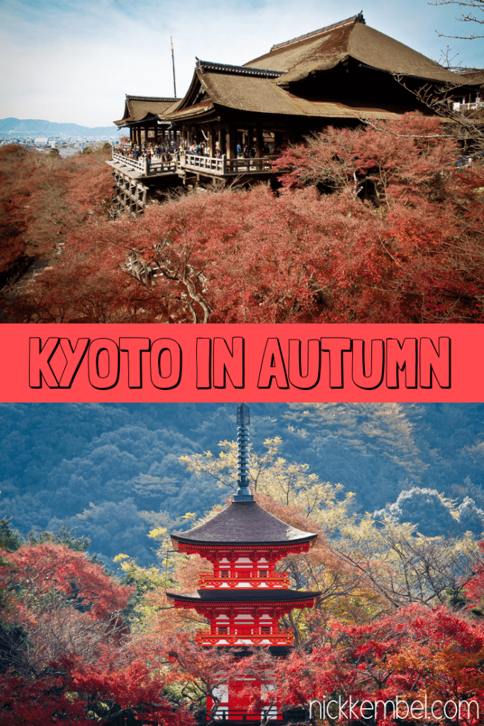 Find out everything you need to know for planning your trip to Kyoto, Japan in this Kyoto 4 day itinerary. It's meant to be a Kyoto autumn intinerary but works in any season! #kyoto #japan #kyotoitinerary #kyotoinautumn #kyotoautumnitinerary #kyoto4dayitinerary #kyotoinnovember #kyotomapleseason
