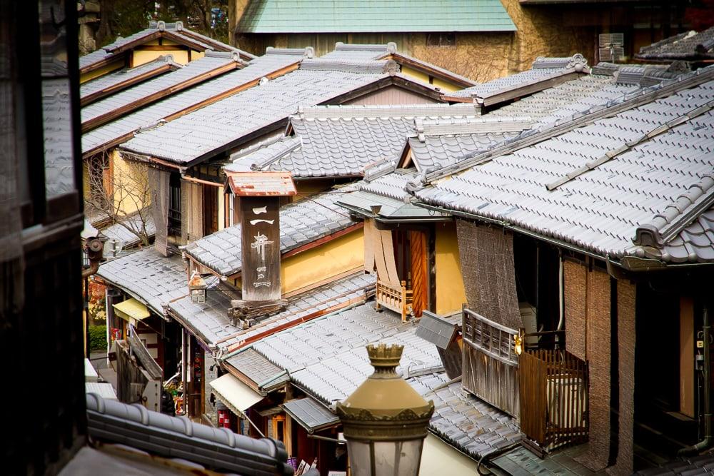 Sannenzaka ward, near Kiyomizu Dera