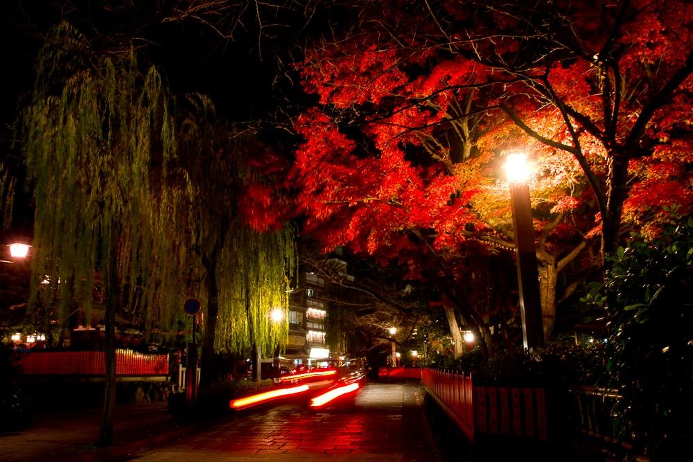 Shimbashi street, Gion, Kyoto
