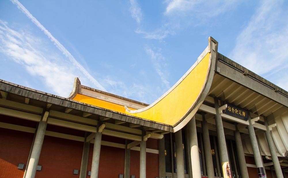 Sun Yat-sen Memorial Hall, Taipei