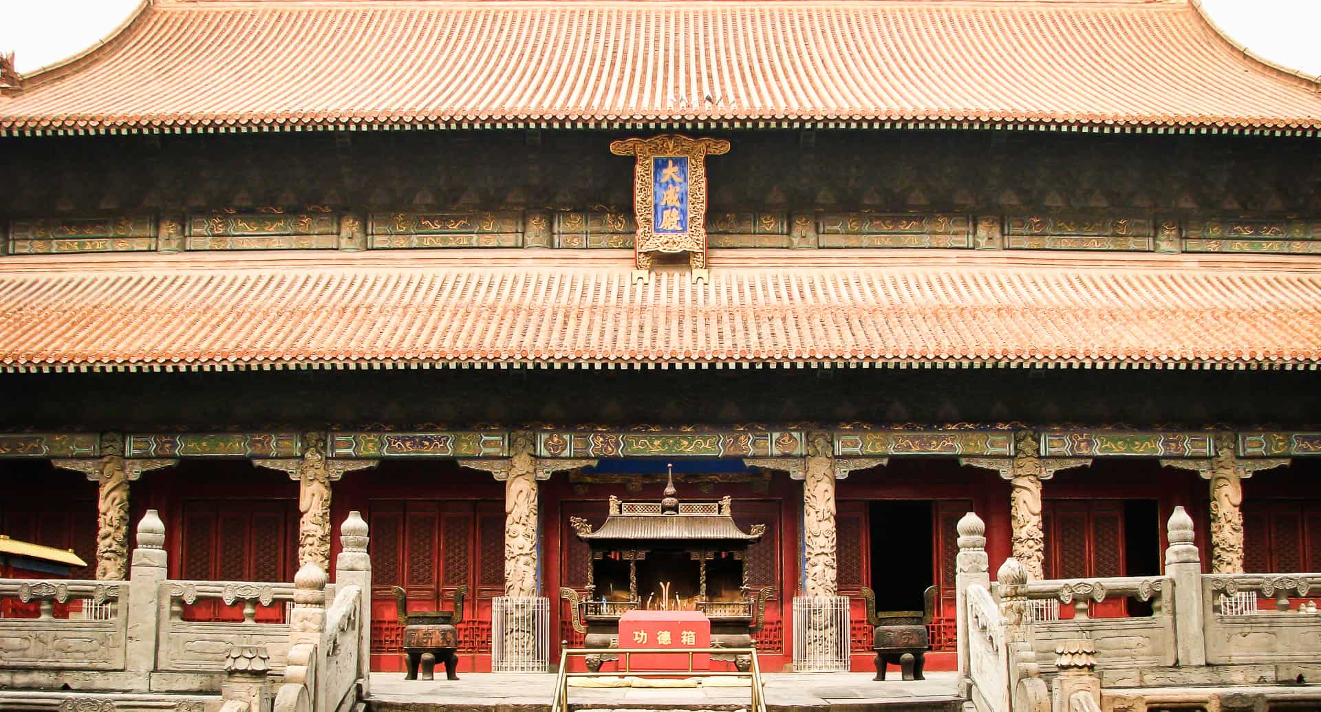 The Qufu Temple of Confucius and Confucius Forest