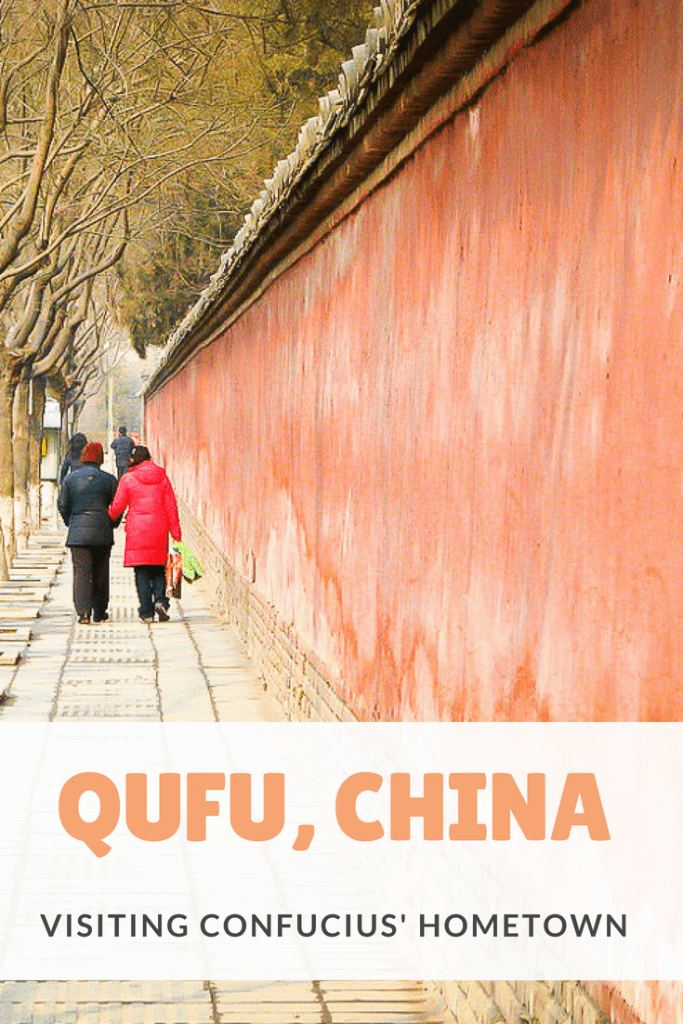 Find out everything you need to know about visiting Qufu, the hometown of Confucius, in Shandong province, China, incuding sights such as the Temple of Confucius, Qufu and the Cemetery of Confucius (Confucius Forest) #qufu #confucius #china