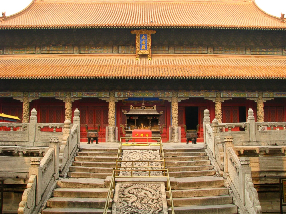 The Qufu Temple of Confucius