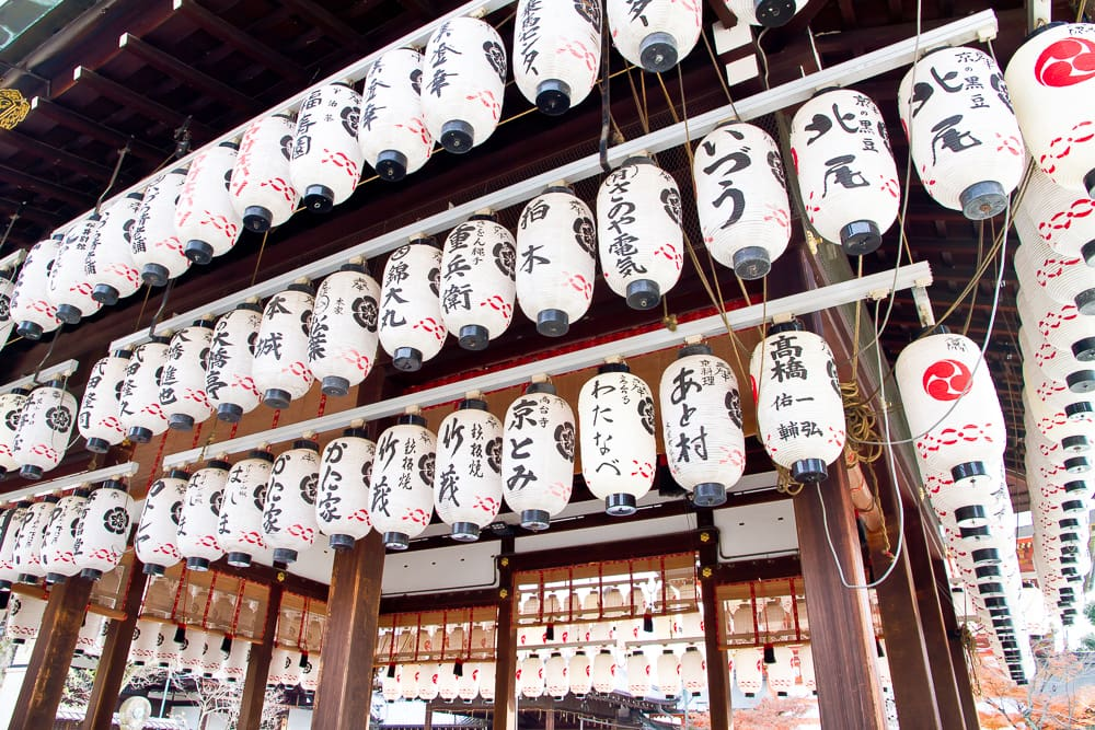 Lanterns at Yasaka shrine, Kyoto