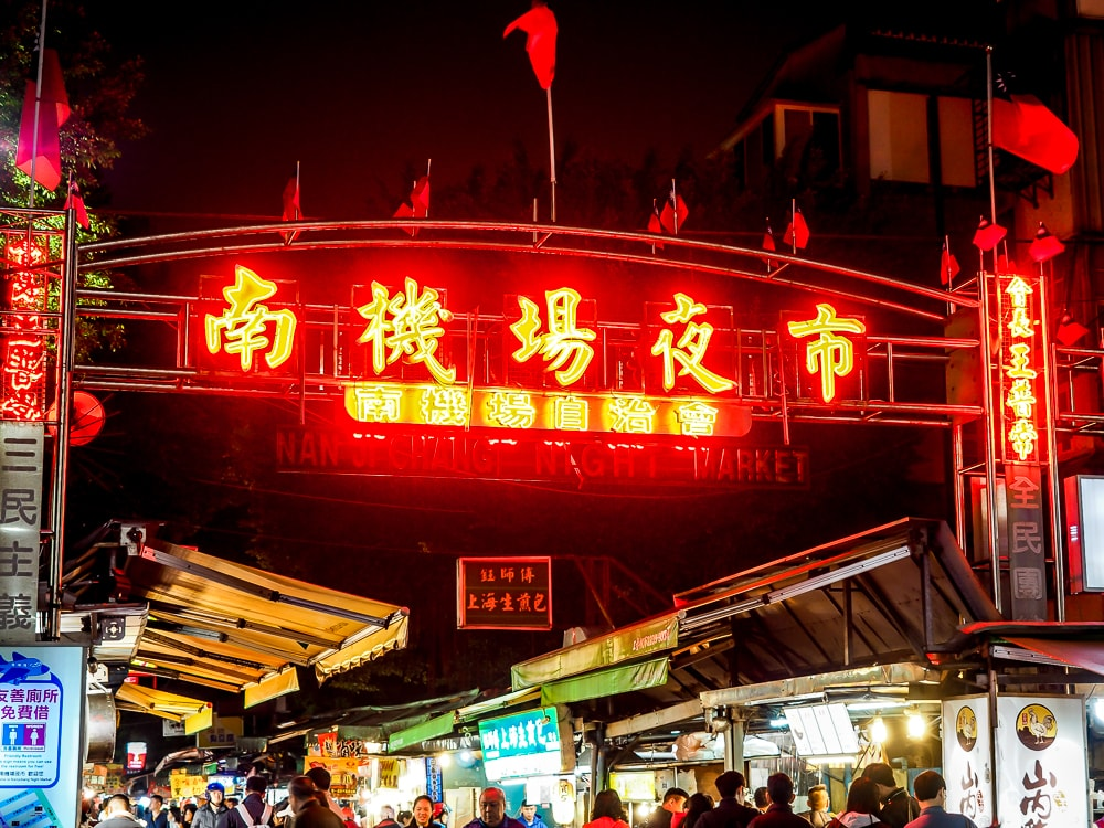 Nanjichang Night Market
