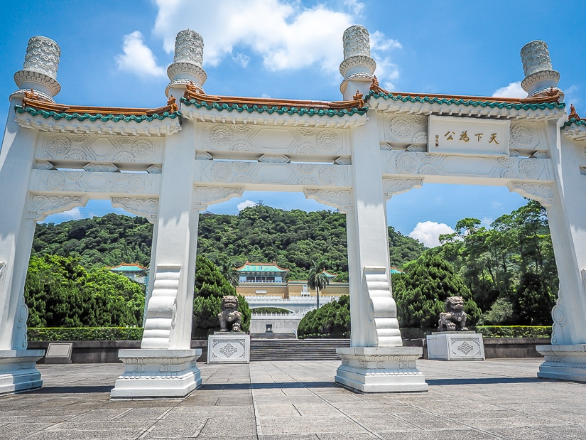 National Palace Museum, a must on your Taipei 3 day itinerary