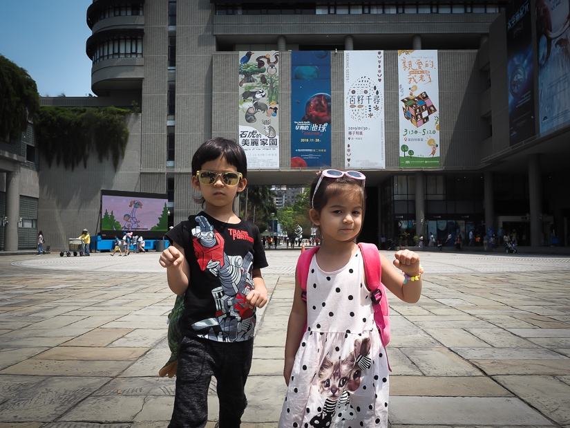 Visiting the National Museum of Natural Science in Taichung with kids