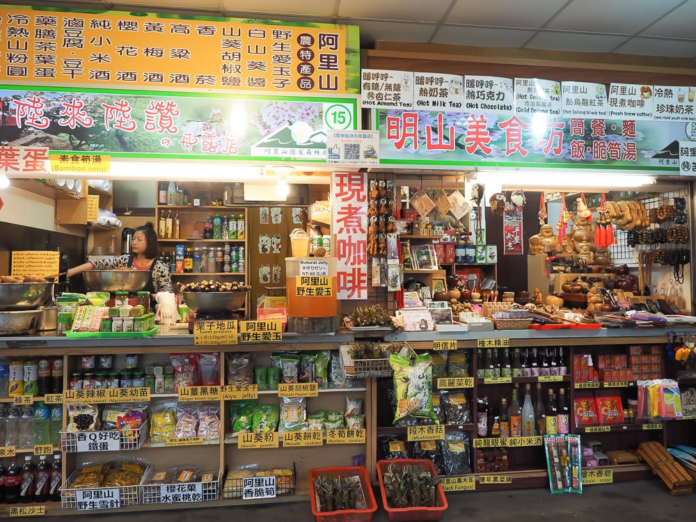 Snack and souvenirs stalls in Alishan, Taiwan