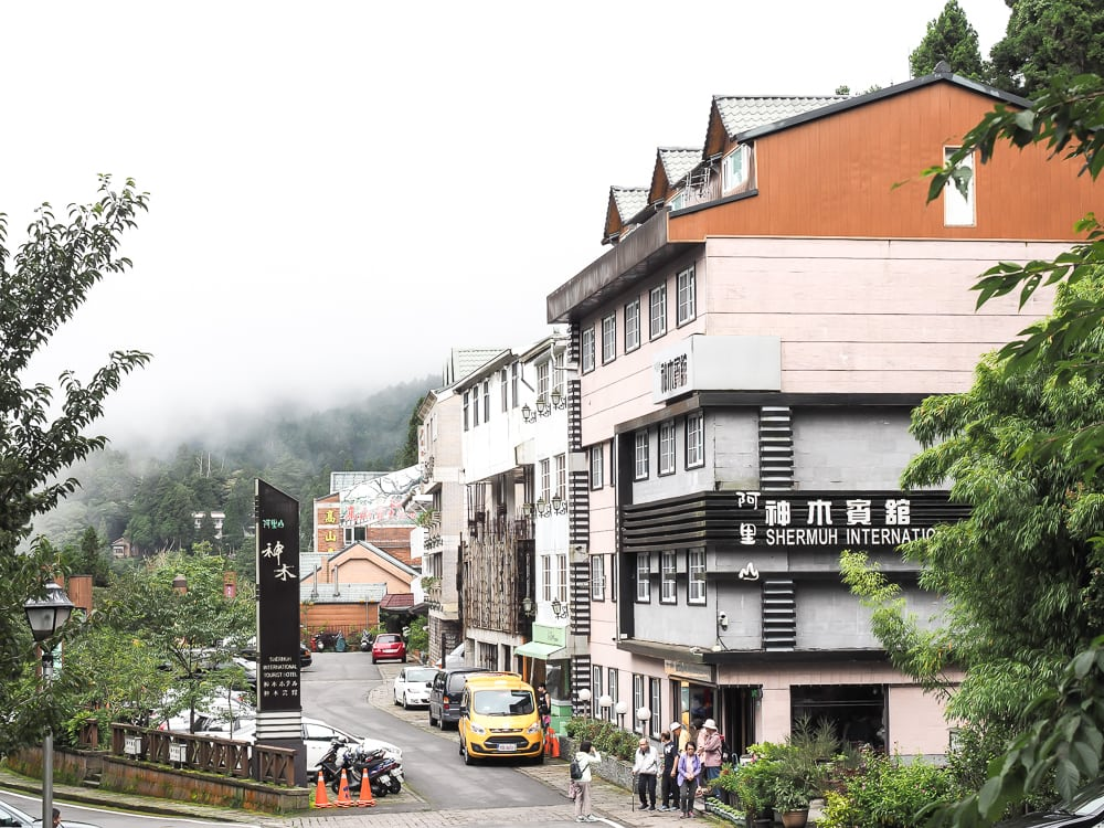 Some of the typical places to stay in Alishan. These Alishan hotels are all at the back of the Alishan tourist village.