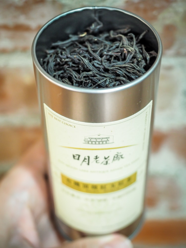 Ruby Red, Sun Moon Lake black tea
