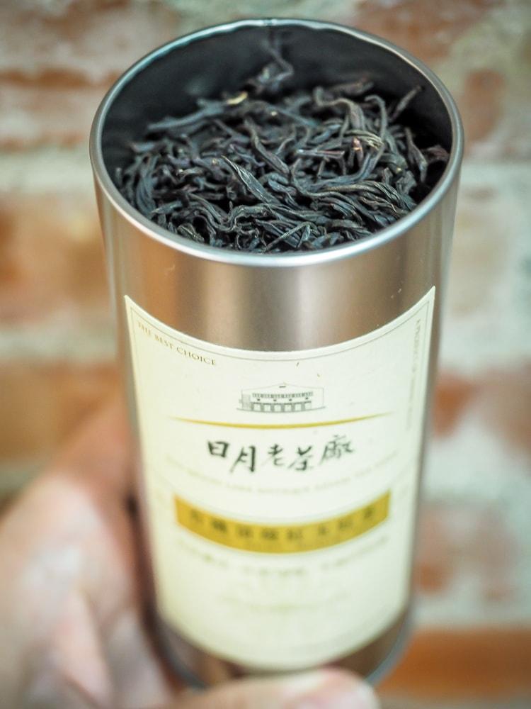 Ruby Red, Sun Moon Lake black tea