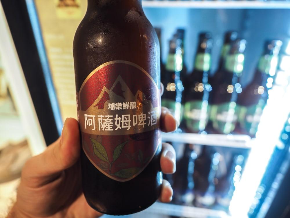 Sun Moon Lake Assam black tea beer