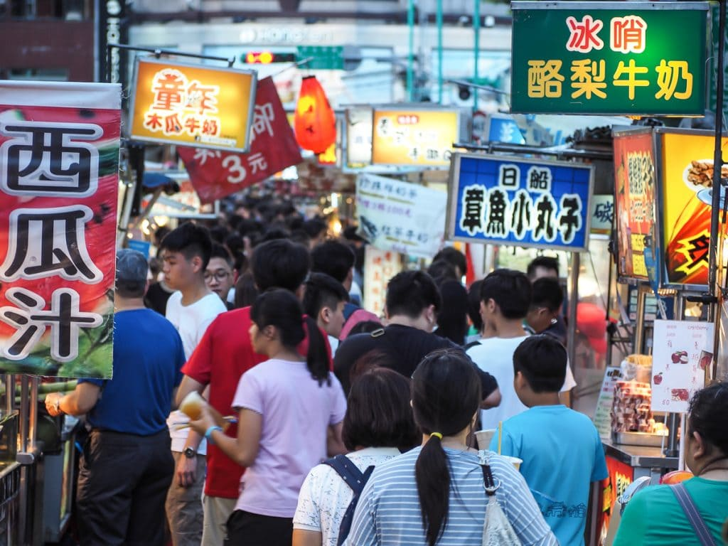 Crowds at Ningxia Night Market in Taipei