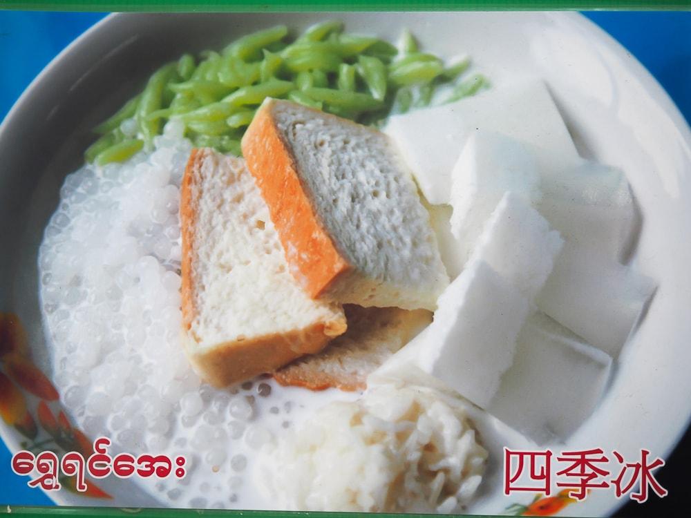 Four seasons coconut shaved ice, Burma Street Taiwan