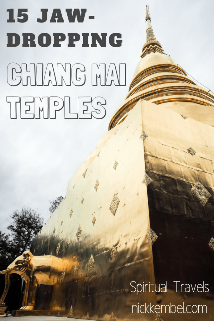 Chiang Mai, Thailand is famous for its temples. But there are so many, how can you know which Chiang Mai temples to include in your itinerary? Here's a guide to the 15 best temples in Chiang Mai! #chiangmai #thailand #chiangmaitemples #thailandtemples #thailandtravel #templesinchiangmai