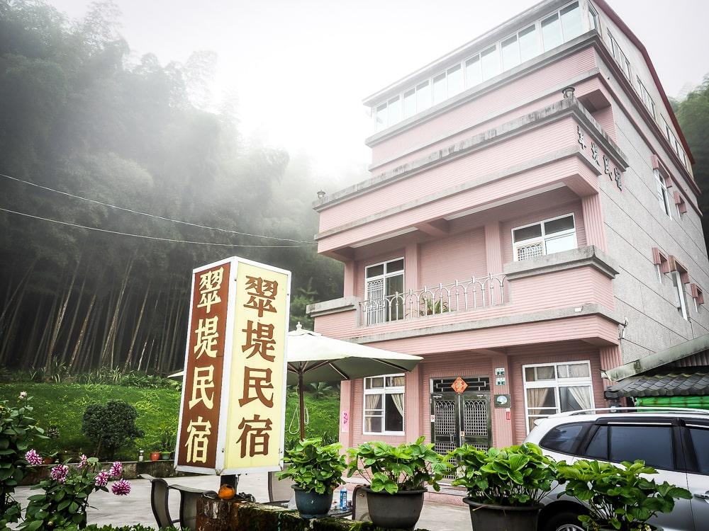 Cuiti Guesthouse, Shizhuo (Shizhao), Alishan