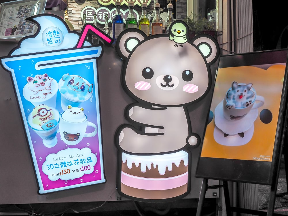 Cute latte foam designs at Bear Yummy in Ximending