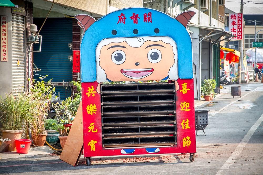 Rocket platform and Yanshui Beehive Fireworks Festival