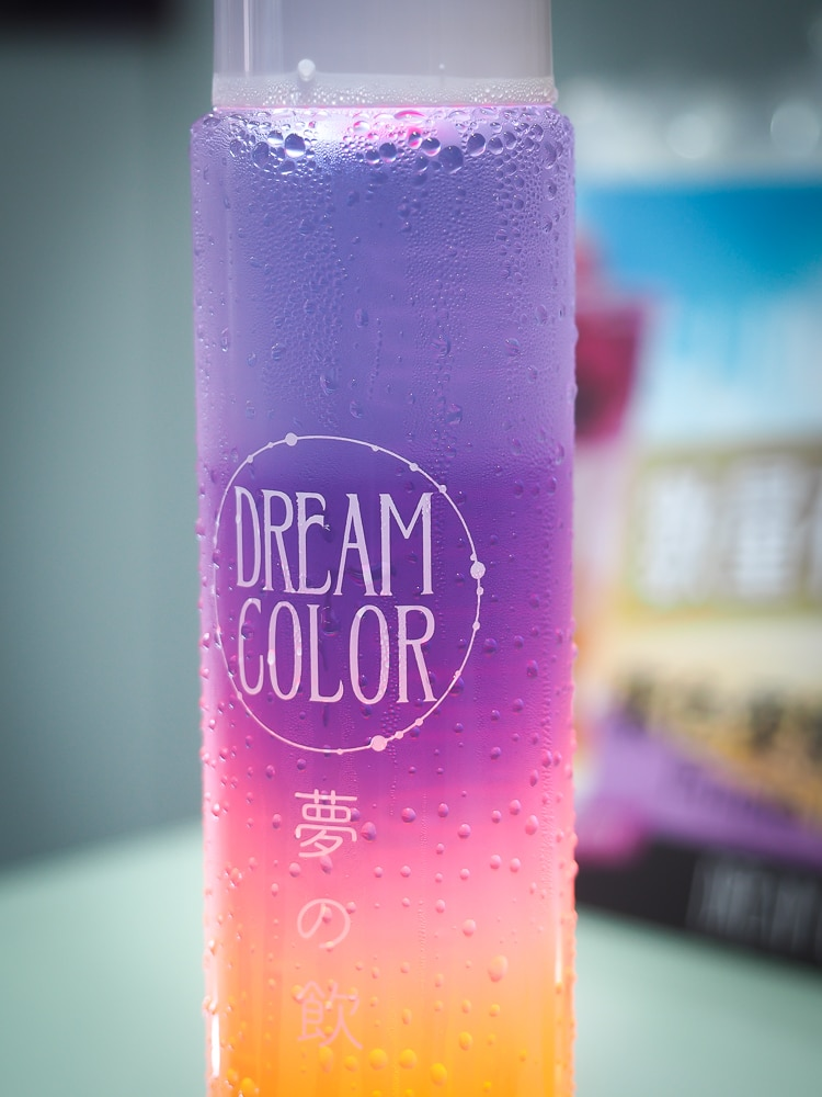 Dream Color Iced Tea in Ximending shopping area, Taipei