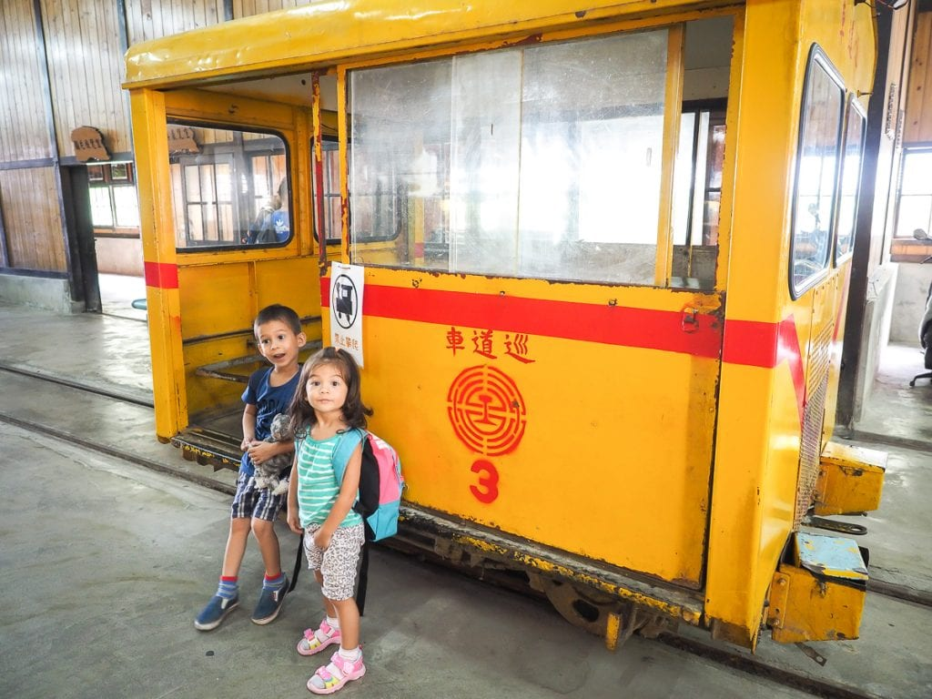 My kids at the Fenqihu Raiway Museum near Alishan