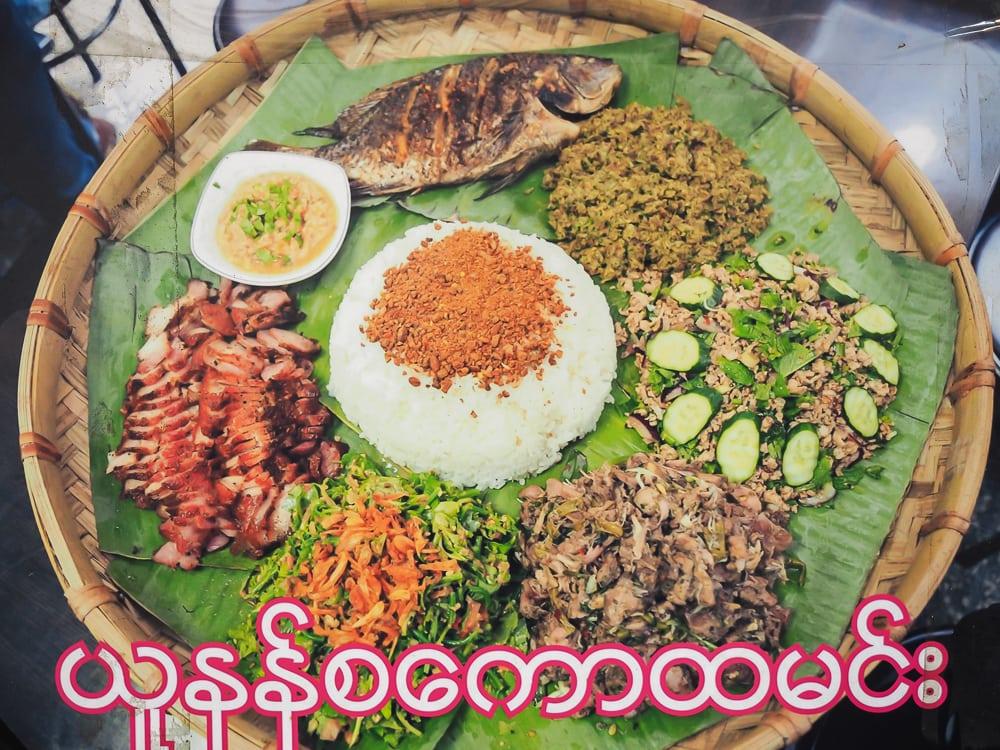 Shouzhuafan, a Burmese specialty at Koufu Nanyang Flavor Restaurant on Zhonghe Burma Street (Myanmar Street), Taipei, Taiwan
