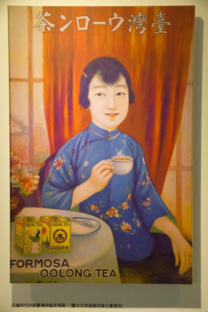 Old Formosa oolong tea poster at the Taiwan Tea Museum in Pinglin