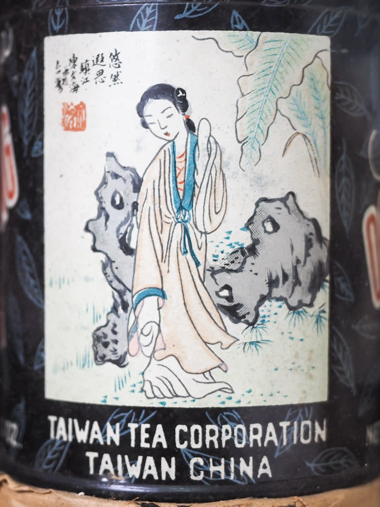 Antique Formosa oolong Tea container from Taiwan Tea Corporation