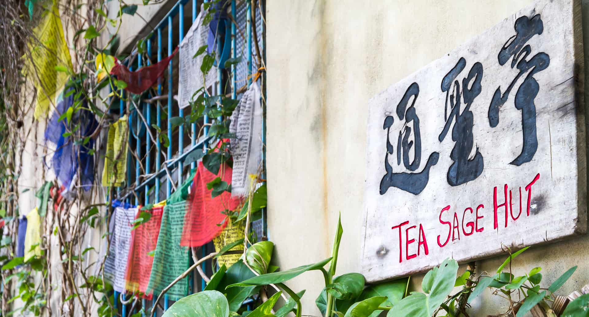 Global Tea Hut Taiwan