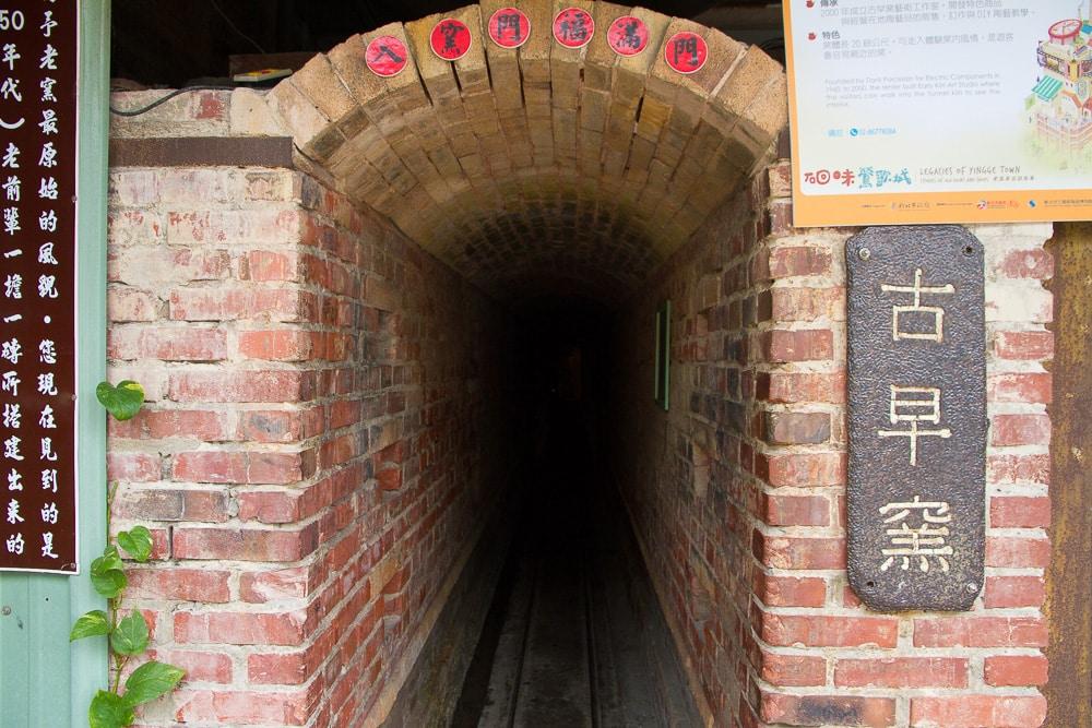 Guozao historical Kiln, Yingge, Taiwan